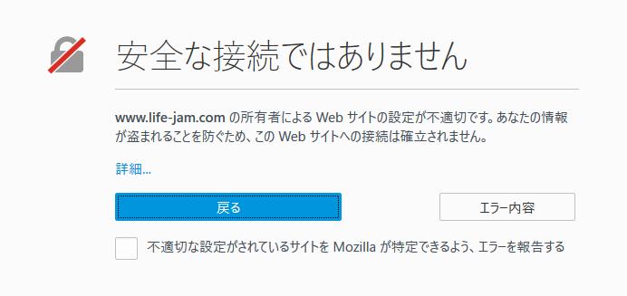 WordPressサイトをSSL化08