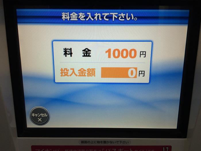 Ki-Re-i 手順 05