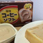 新発売!パンに塗るコーヒー牛乳『雪印コーヒーソフト』を食べてみた感想
