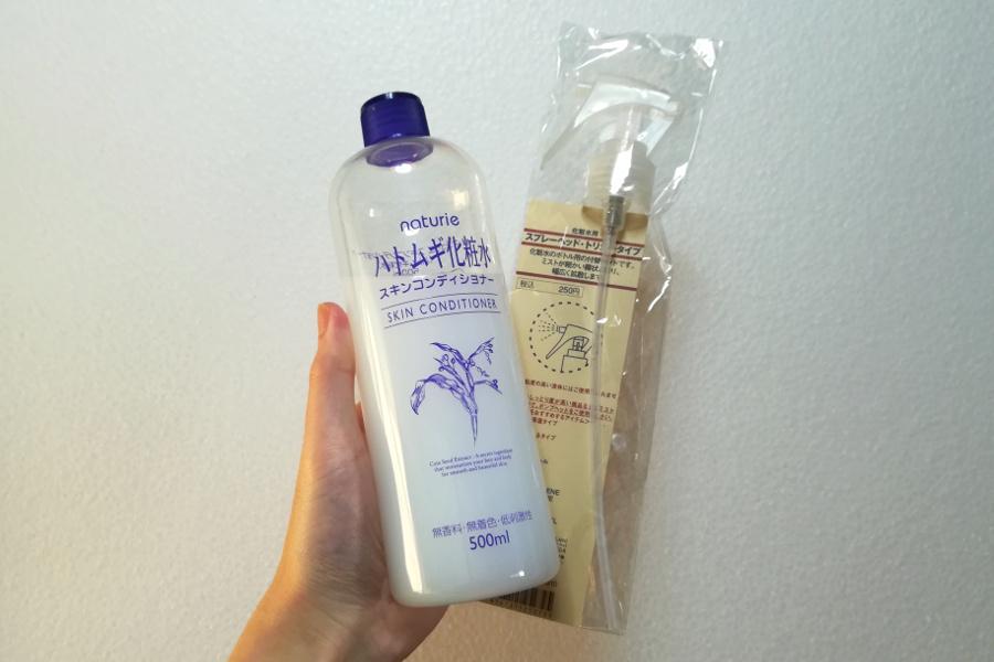 ハトムギ化粧水(ナチュリエ)とスプレーヘッド(無印良品)