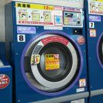 写真:コインランドリー(WASHハウス)の洗濯機
